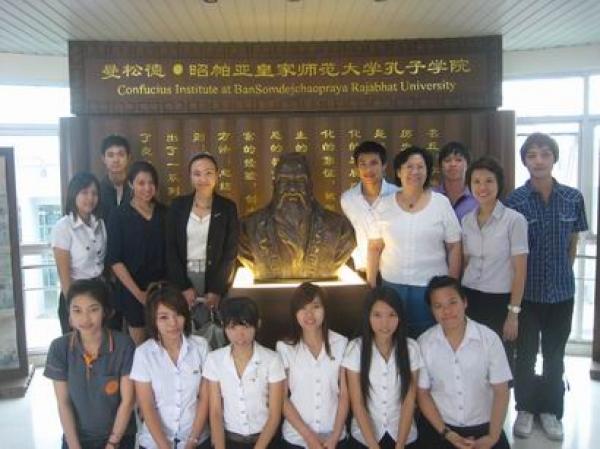 曼松德昭帕亚皇家师范大学12名学员获孔子学院奖学金